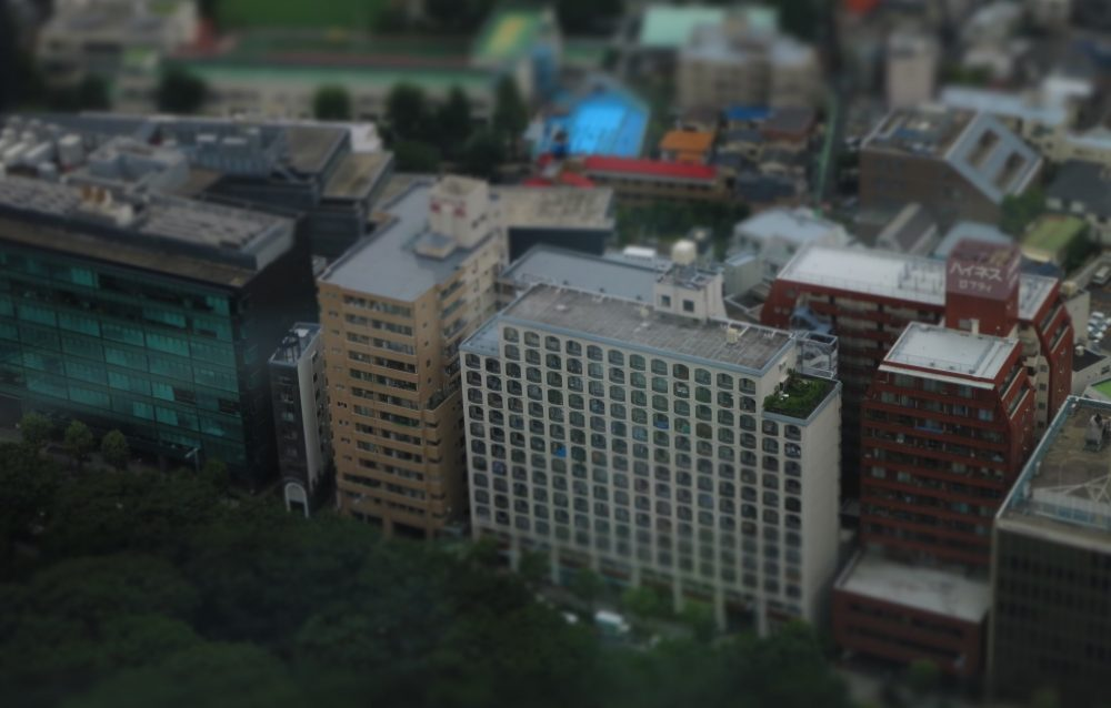 looking down from Tokyo City Hall