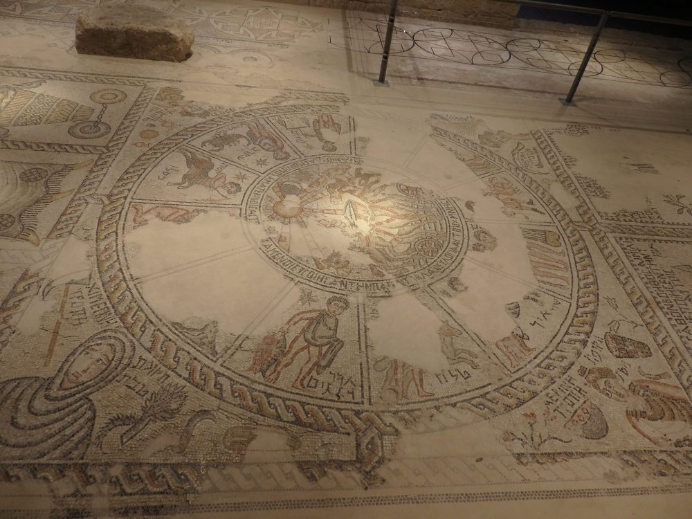 the center of the mosaic floor of the synagogue at Zippori National Park.