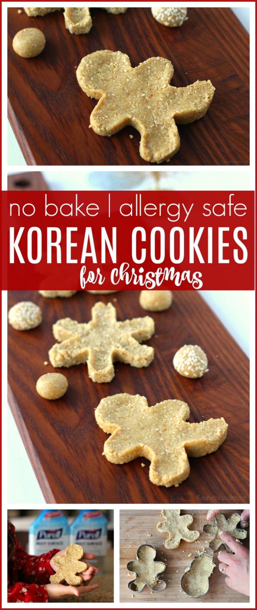Korean cookies recipe pinterest