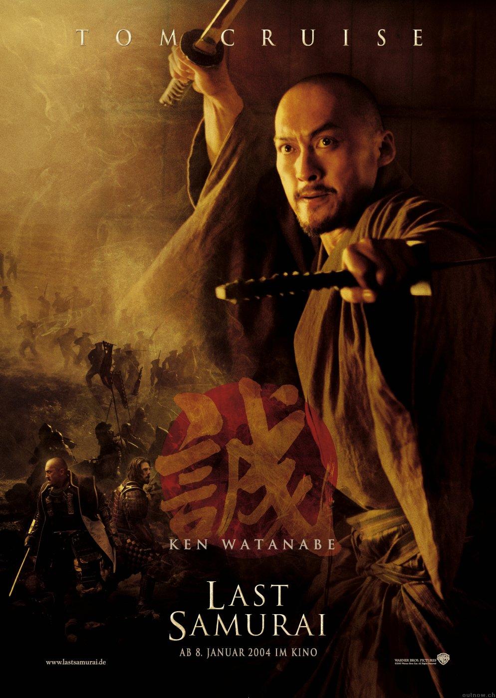 spiritual quotes : The Last Samurai ( 2003 )   Music ...