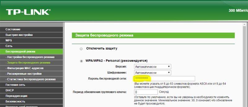 Asus Router веб-интерфейсі