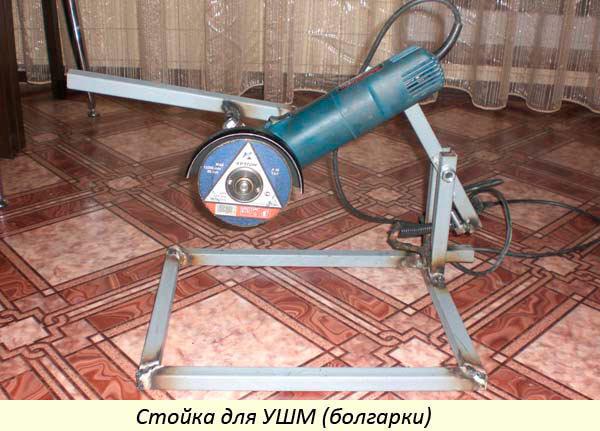 Prodotti in metallo in vendita: come fare con le tue mani usando la saldatura, materiali e strumenti necessari