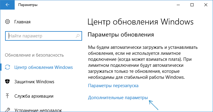 Disable updates in the Local Group Policy Editor