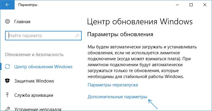 Microsoft arată sau ascunde actualizările Utility