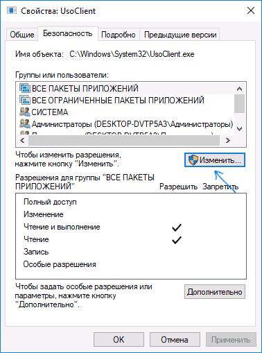 Dezactivați actualizările automate Windows 10