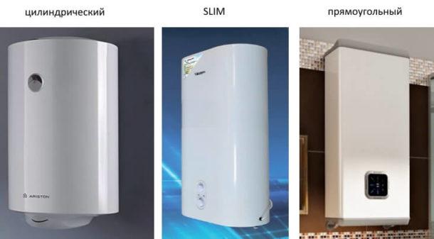 Conséquences de la chute du radiateur du mur