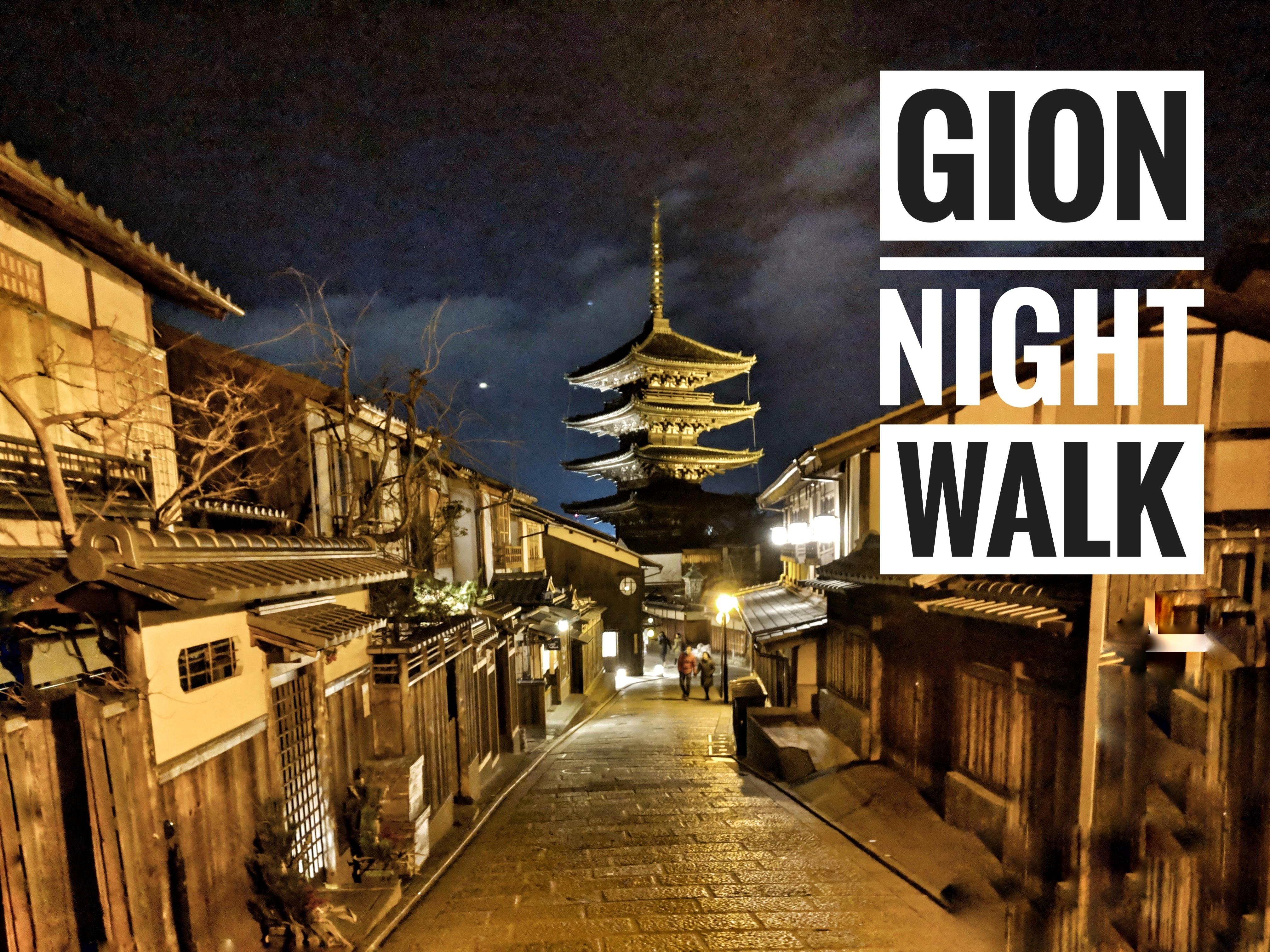 Go On A Gion Night Walk Kyoto Voyagin