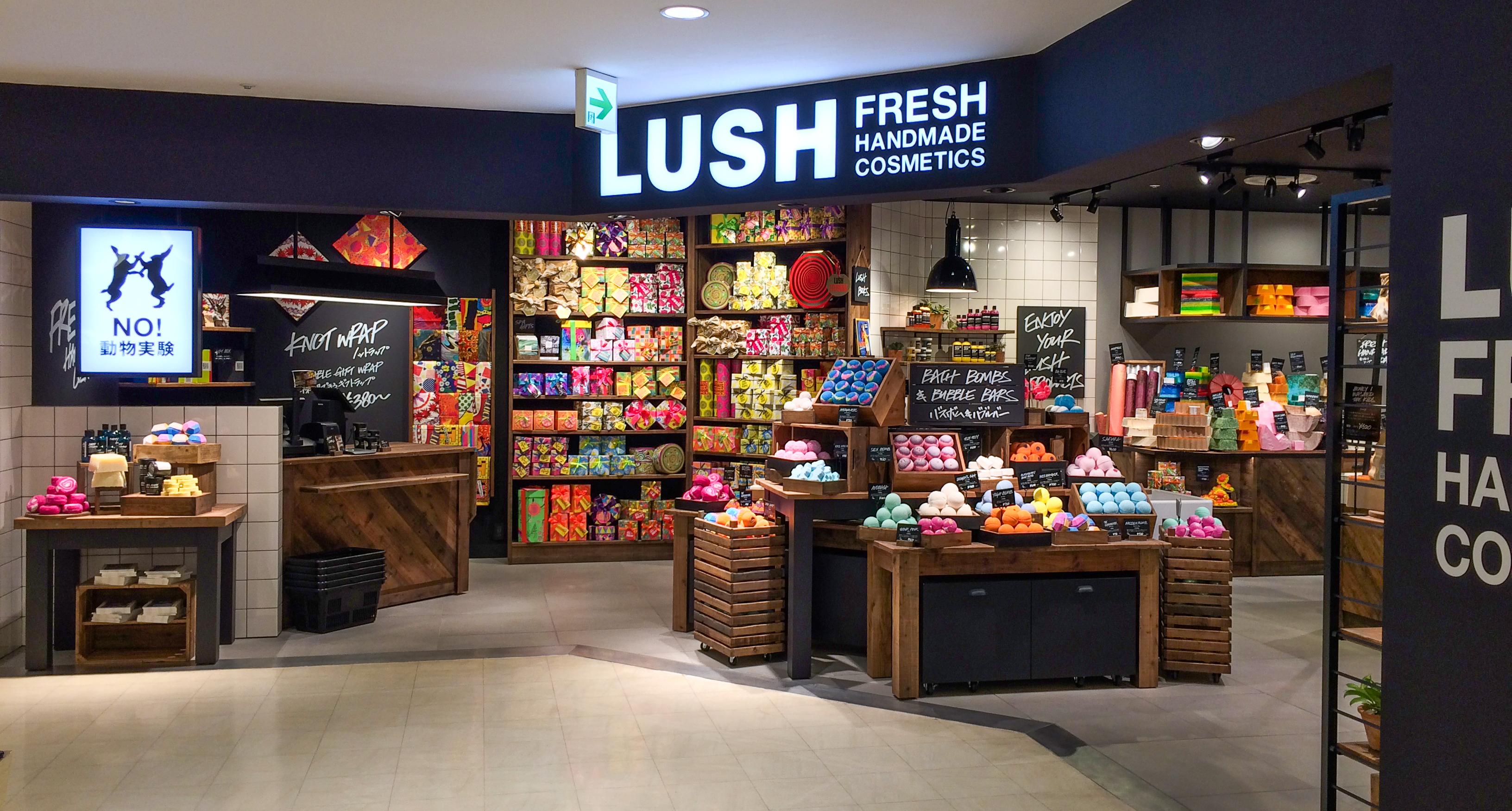 Cosmetics Fresh Lush Handmade