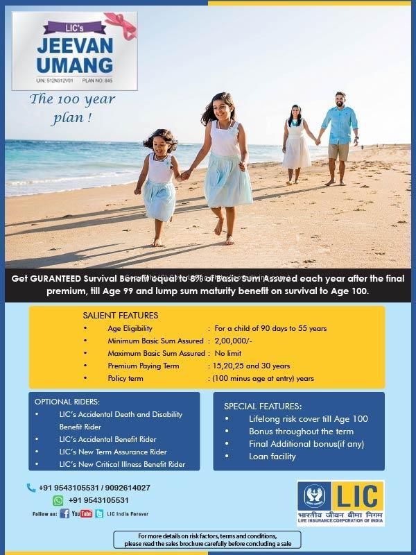 Best Family Insurance Plans