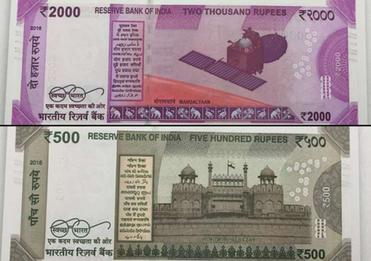 New 200 Rupee Note India