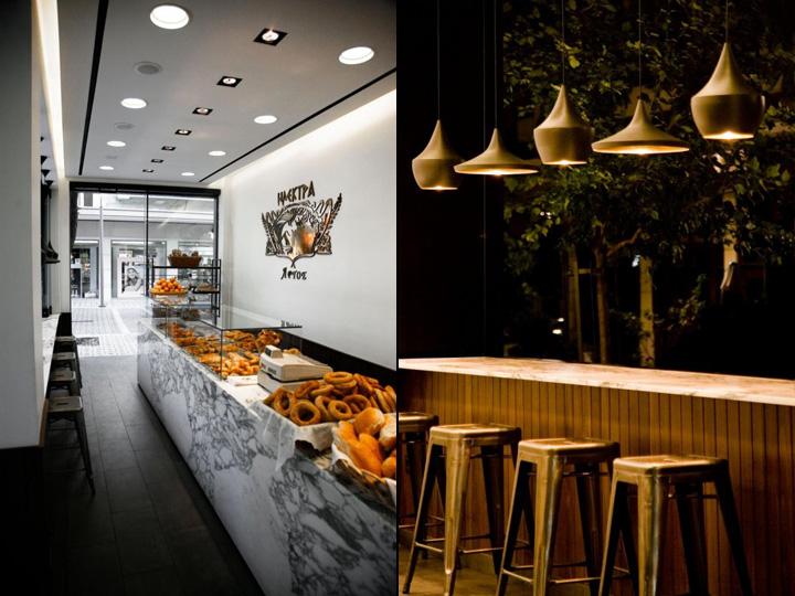 Bakery Cafe Interior Design