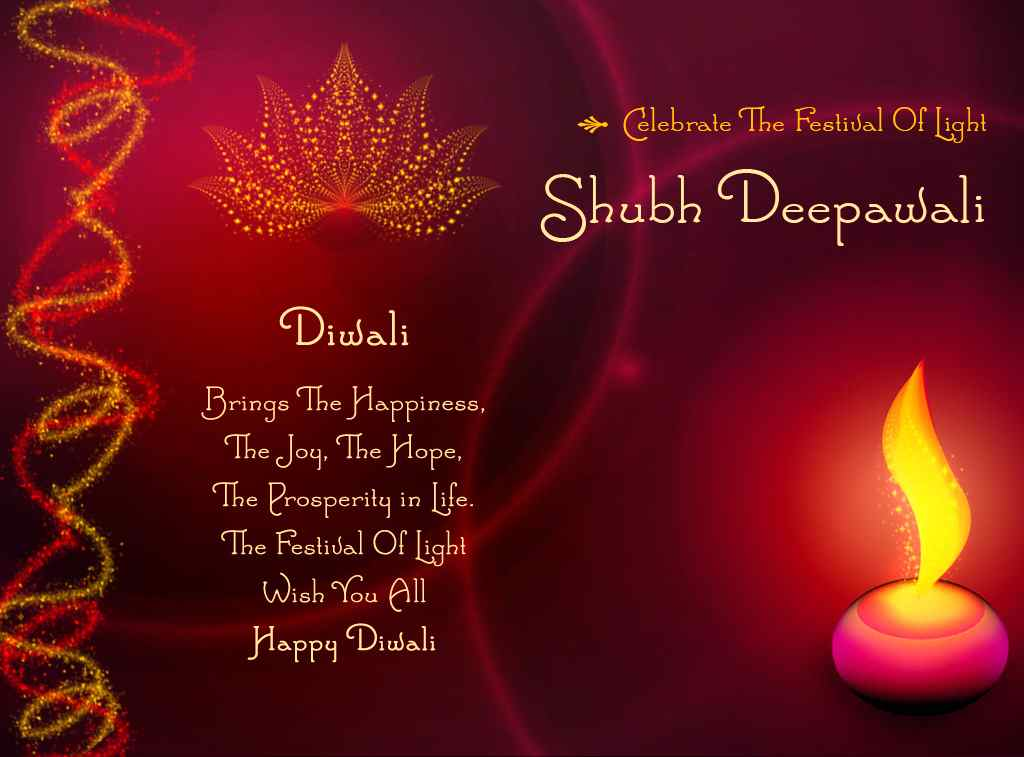 Diwali | Quotes And Pictures - Inspirational, Motivational ...