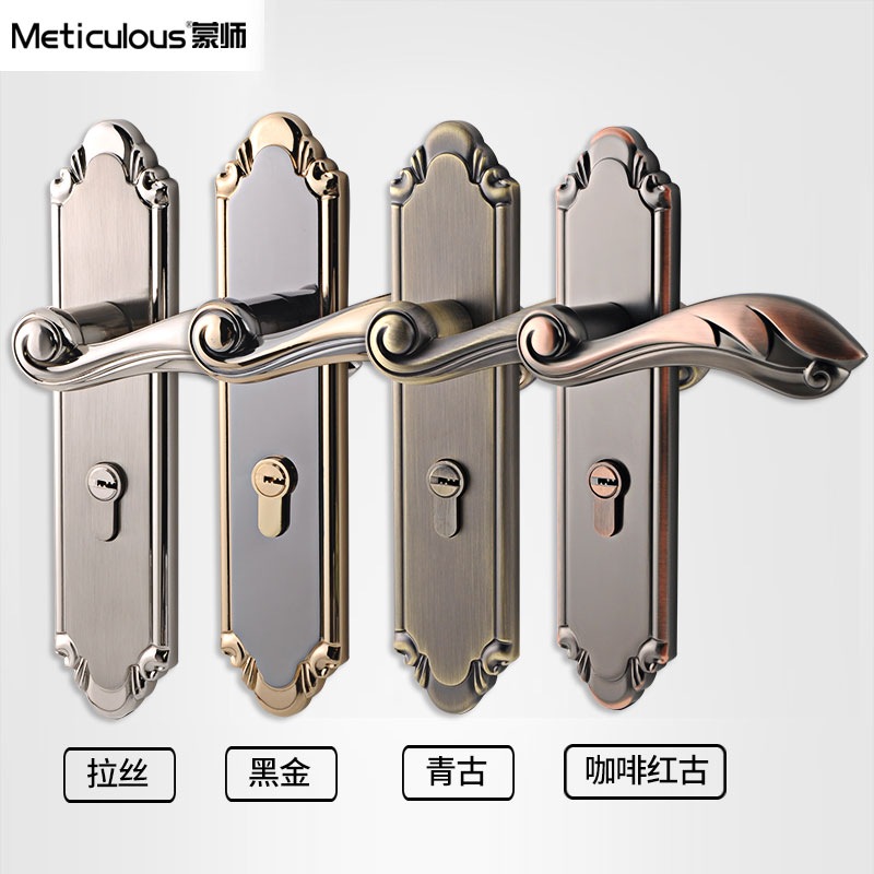 Le Meilleur Meticulou Mortise Interior Door Lock Set Security Entry Ce Mois Ci