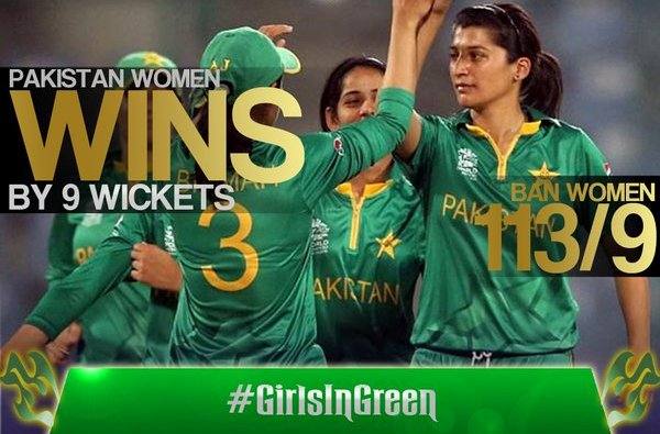 Le Meilleur Girls In Green Bring More Happiness To Pakistani Cricket Ce Mois Ci