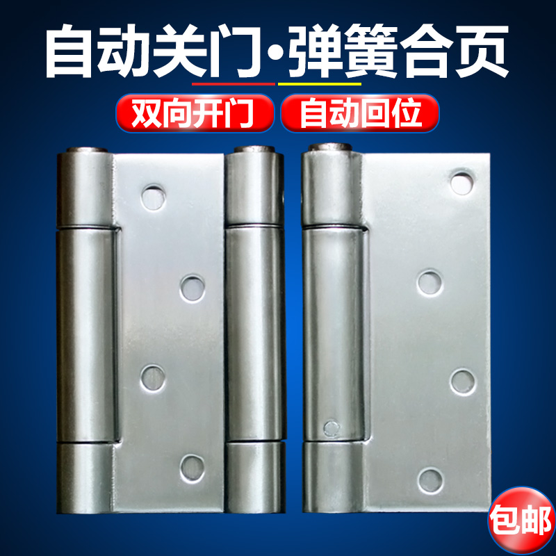 Le Meilleur Usd 6 65 Free Door 4 Inch Stainless Steel Spring Hinge Ce Mois Ci
