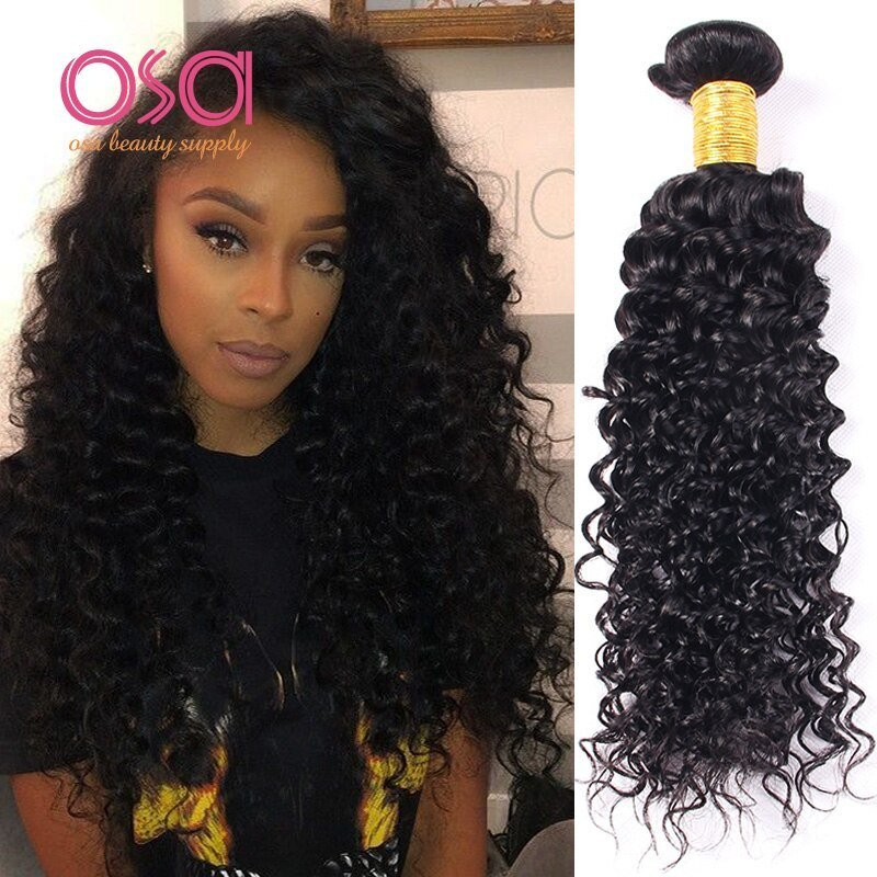 The Best 6A Brazilian V*Rg*N Hair Tight Curly 100 Human Hair Weave Bundle Cheap Brazilian Curly V*Rg*N Pictures