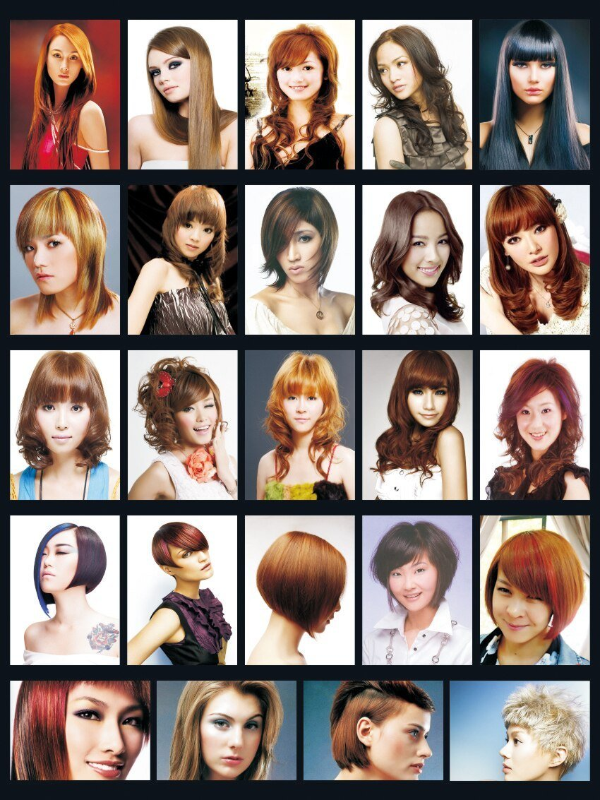 The Best Hairstyle Image Processing Hot Dyed Hair Posters Photo Hd Pictures