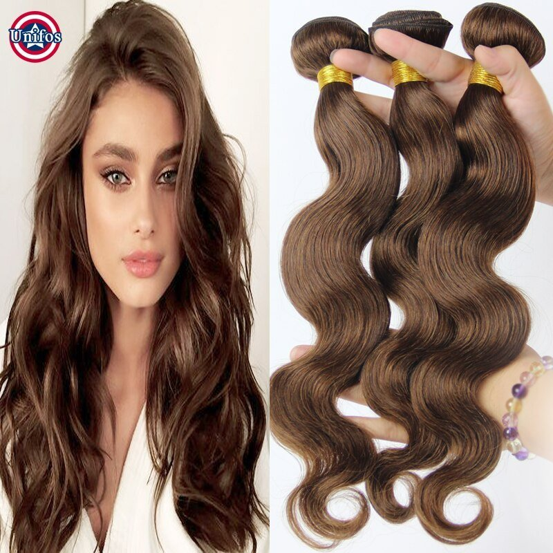 The Best Grade 8A Medium Brown Brazilian Body Wave Weave 4 Pcs Pictures