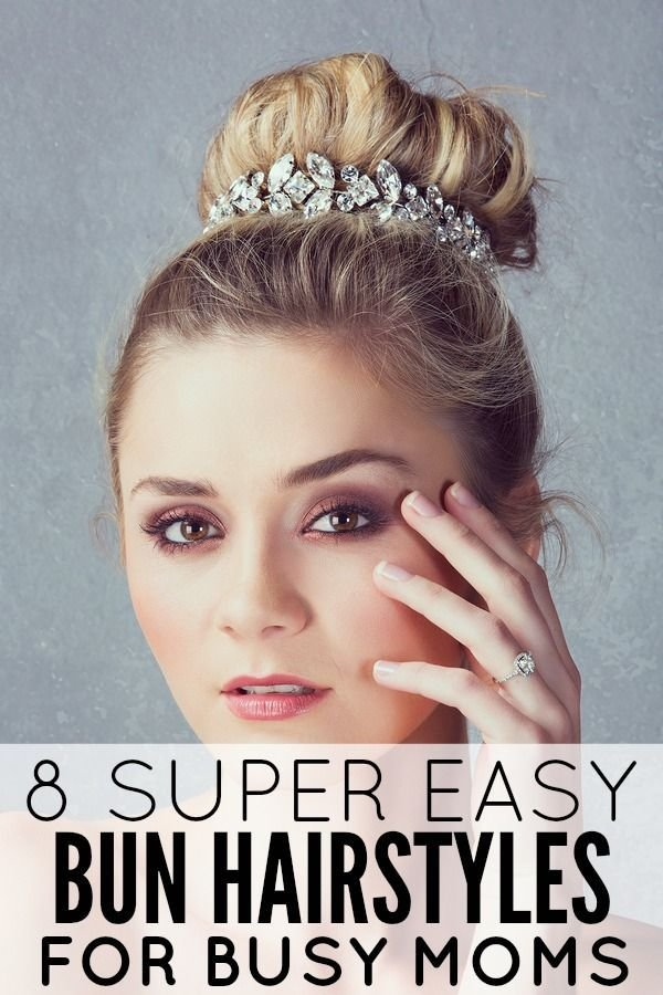 The Best 8 Super Easy Bun Hairstyles For Busy Moms Hair Styles Pictures