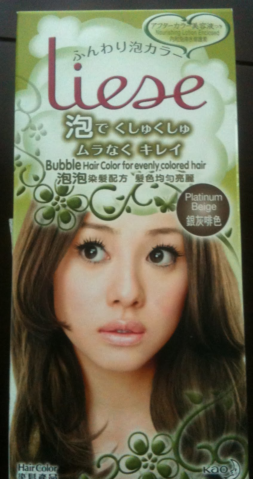 The Best The Clover Beauty Inn Review Liese Bubble Hair Color Pictures