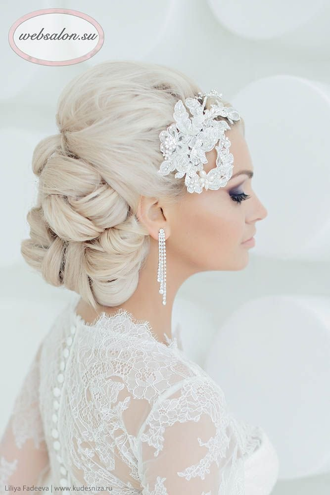The Best 17 Best Ideas About Unique Wedding Hairstyles On Pinterest Pictures