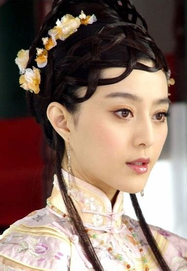 The Best Women S Clothing Of The Qing Dynasty Actresses And Dresses About China Pinterest Woman Pictures