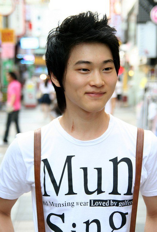 The Best 70 Cool Korean Japanese Hairstyles For Asian Guys 2018 Pictures