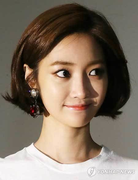 The Best Short Hairstyles For Asian Women Short Hairstyles 2017 Pictures