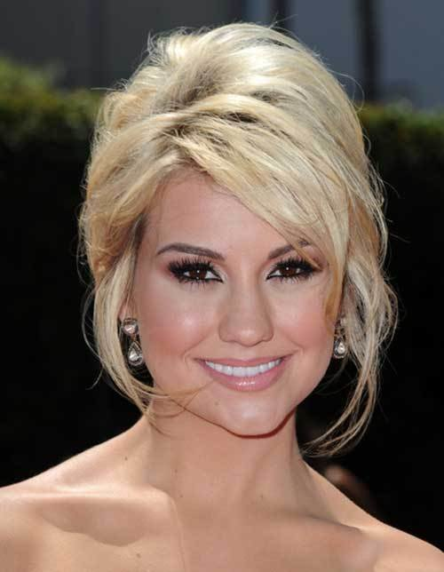 The Best 25 Elegant Hairstyles For Short Hair Short Hairstyles Pictures