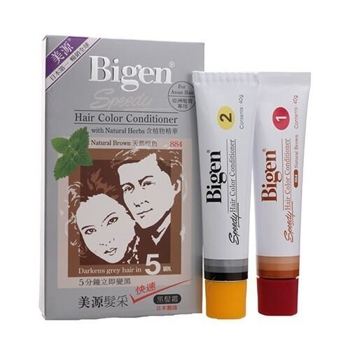 The Best Japan Bigen Speedy Hair Dye Hair Color Conditioner Pictures