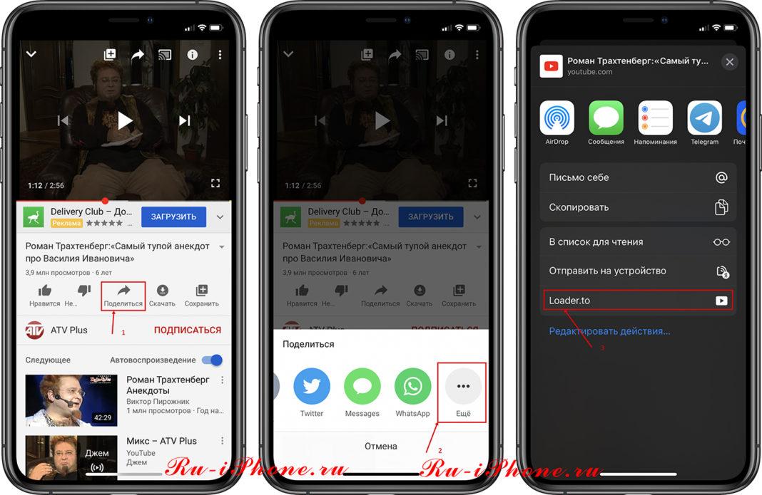 Ladda ner video från YouTube på iPad eller iPone med snabba lag