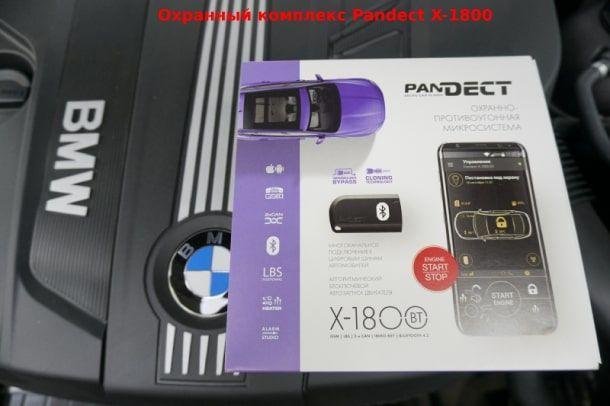 Pandora x1800bt.
