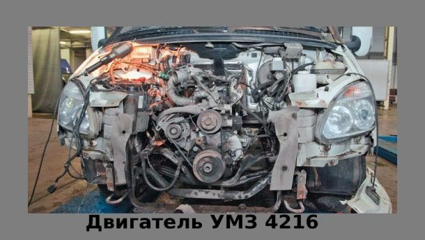 Motor UMP 4216 bawat gas.