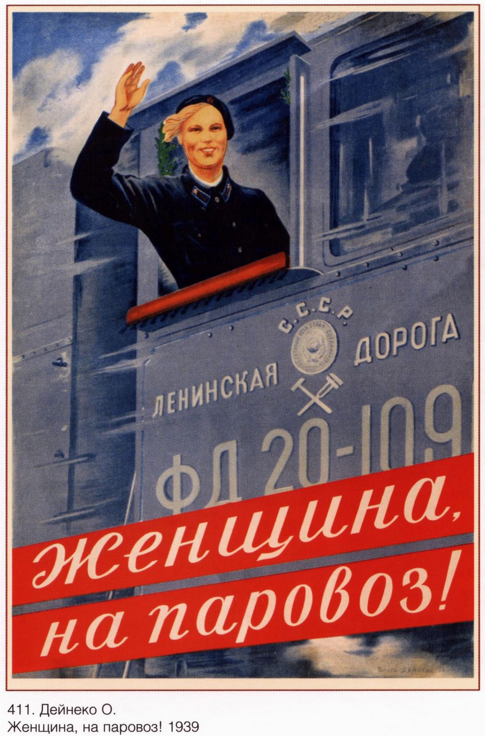 The image of a woman in Soviet propaganda · Russia Travel Blog