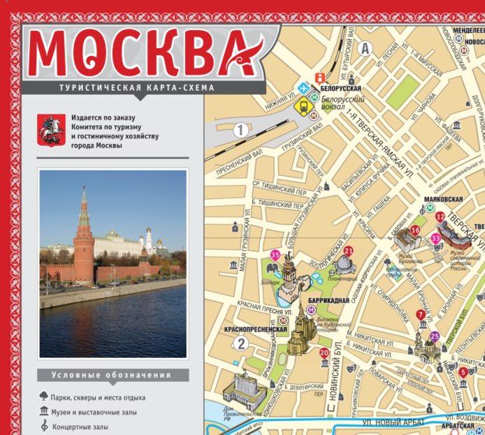 Map Petersburg Metro 2017 St Russia English