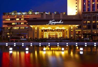 Kempinski Hotel Shenzhen, China - Booking.com