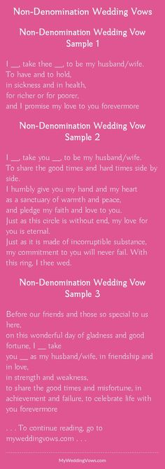 Traditional Wedding Ceremony Script Officiant