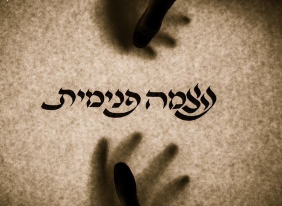 Inner strength by hebrew-tattoos.com | Hebrew Calligraphy ...