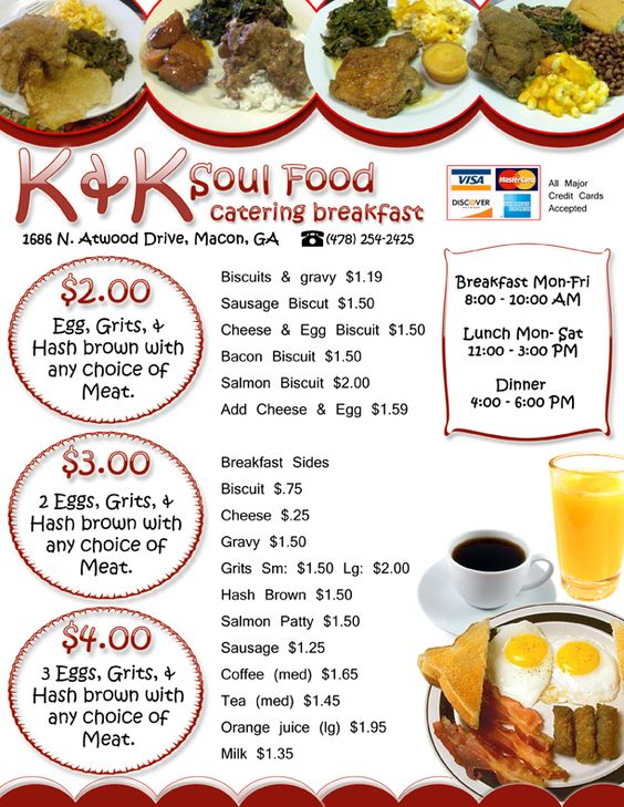 Soul Food Brunch Menu