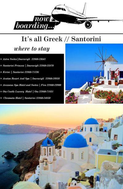Top European Destinations - European Vacations | Wedding ...