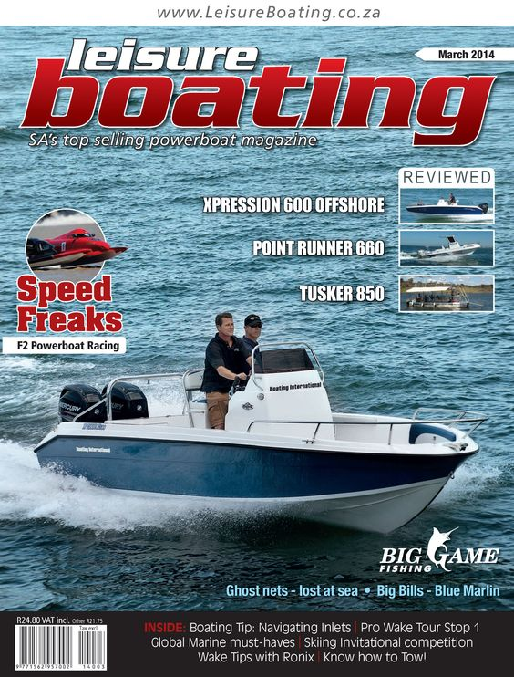 Have Every Boater Must