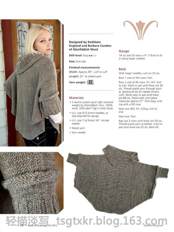 Swoncho Patterns Knit