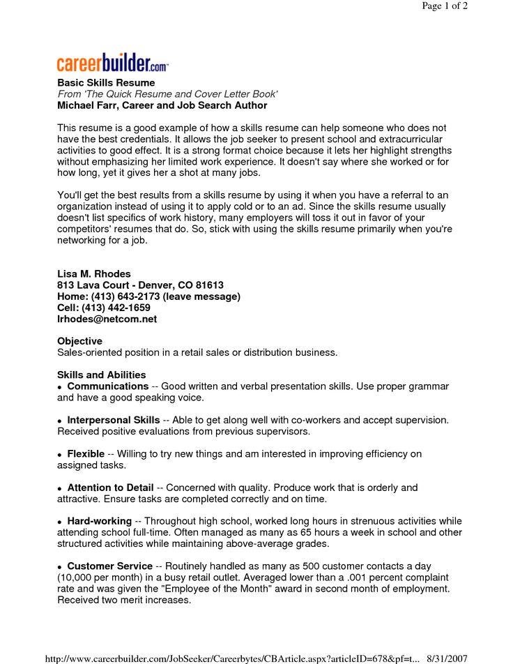 computer teacher resume sample