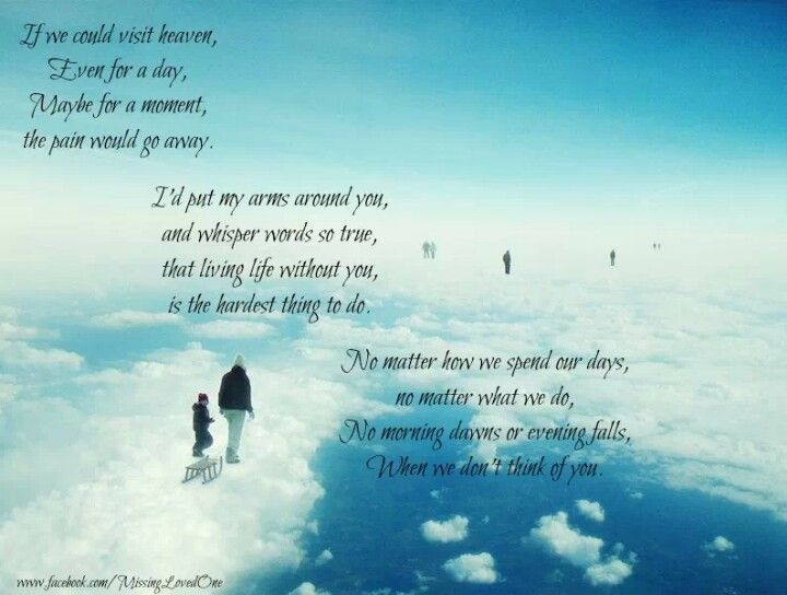 Quotes About Missing Someone Heaven