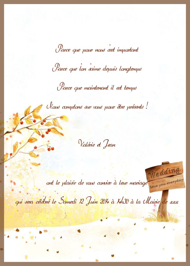 Marriage Invitation Message