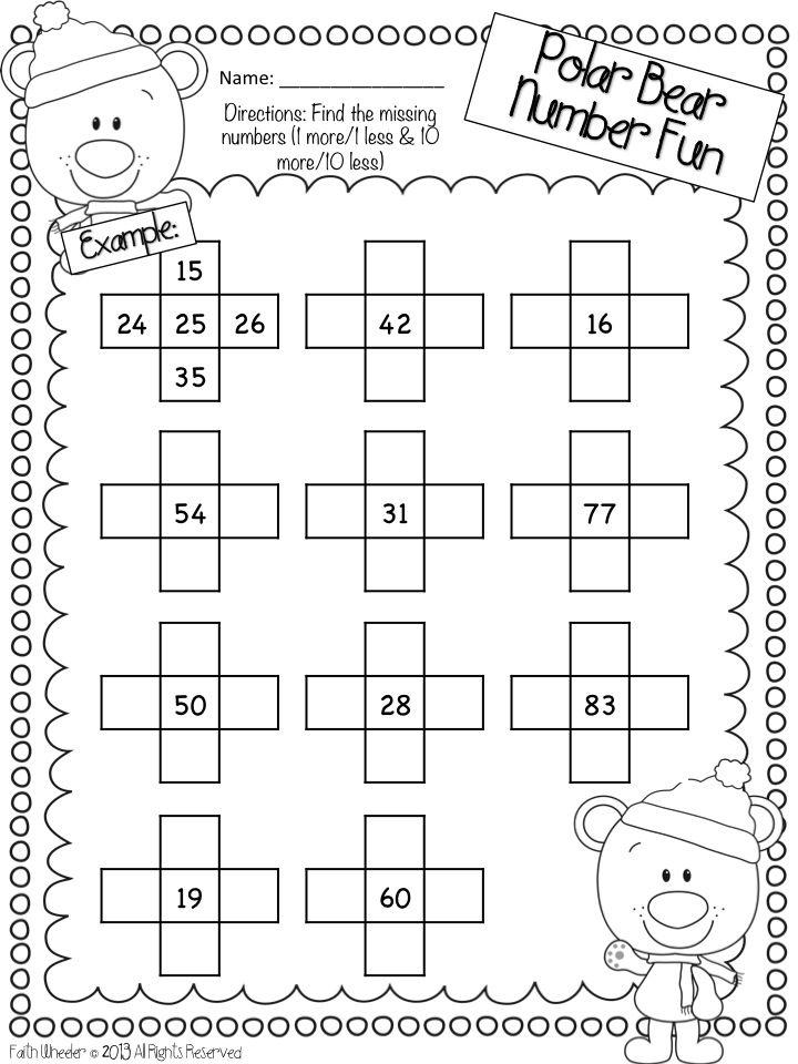1st Hundreds Missing Chart Grade