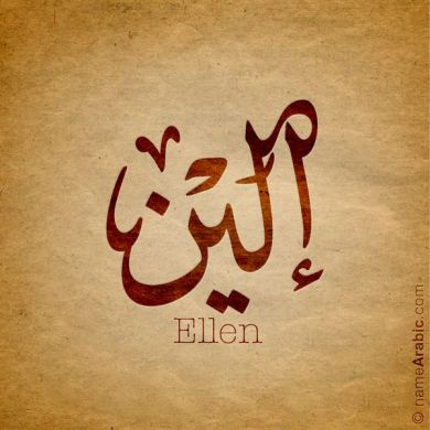 Names Junaid Pin By SUM On NAMES Pinterest Arabic Calligraphy Concept Islamic Home Decor Remarkable