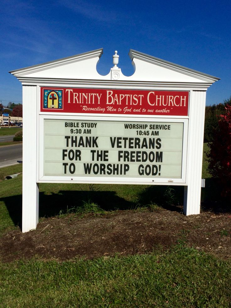 Religious Quotes For Memorial Day
