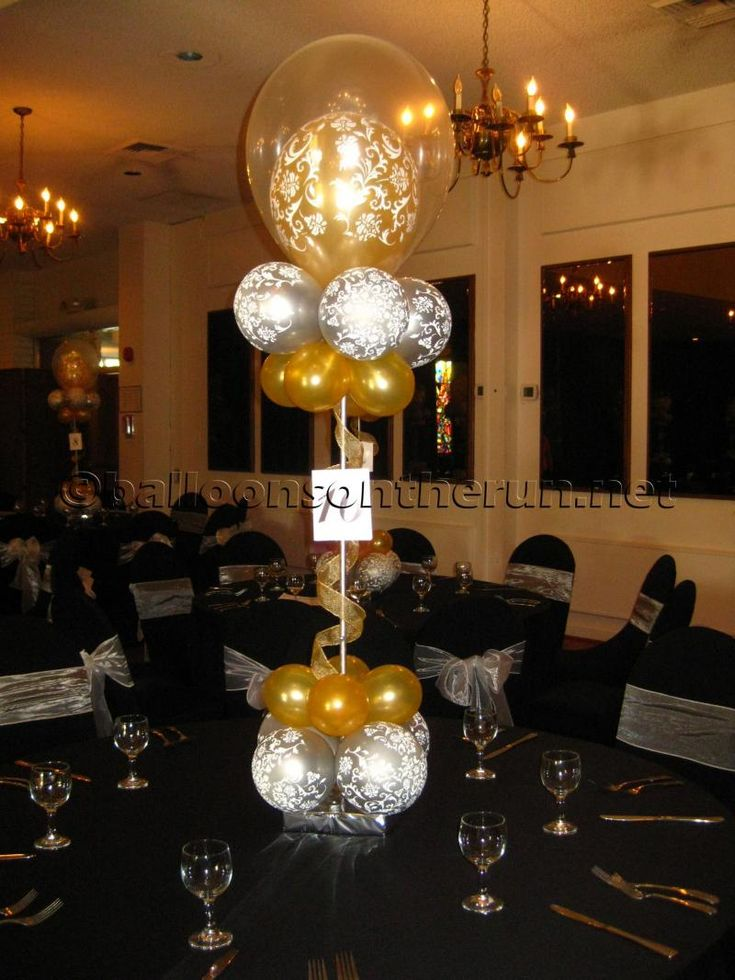 50th Wedding Anniversary Balloon Centerpieces