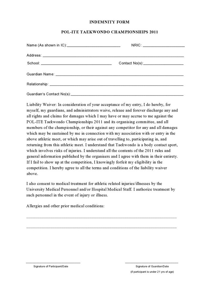Personal Loan Application Form